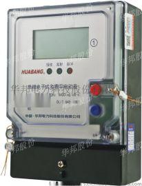 DDSF866系列电子式多费率电能表,液晶485,分时计费