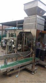 复合肥包装机 定量包装秤 厂家直销 售后有保障