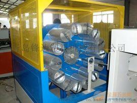 锋达供应PVC纤维增强软管设备,PVC透明软管生产设备,纤维管设备