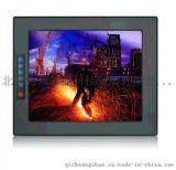 12.1英寸嵌入式工业液晶显示器(可选触摸)