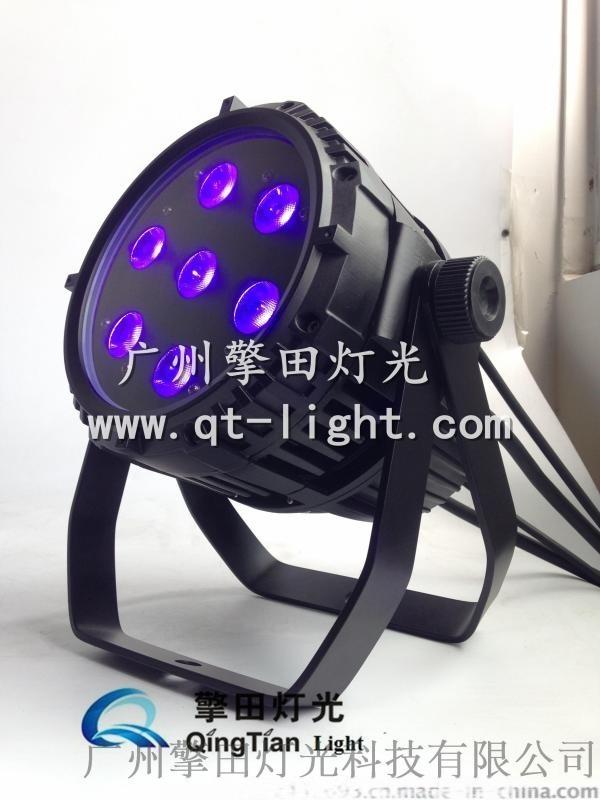 QT-PF47B 7顆六合一防水帕燈,slim par,超薄防水鑄鋁帕燈,防水帕燈,led舞檯燈,四合一防水帕燈,五合一防水帕燈,led帕燈,舞檯燈,