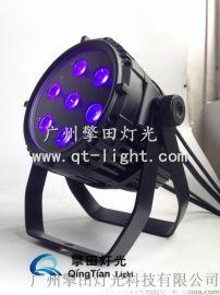 QT-PF47B 7顆六合一防水帕燈,slim par,超薄防水鑄鋁帕燈,防水帕燈,led舞臺燈,四合一防水帕燈,五合一防水帕燈,led帕燈,舞臺燈,