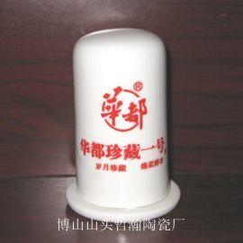 强化瓷注浆促销赠品牙签筒