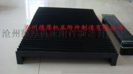 激光切割机专用阻燃风琴防护罩