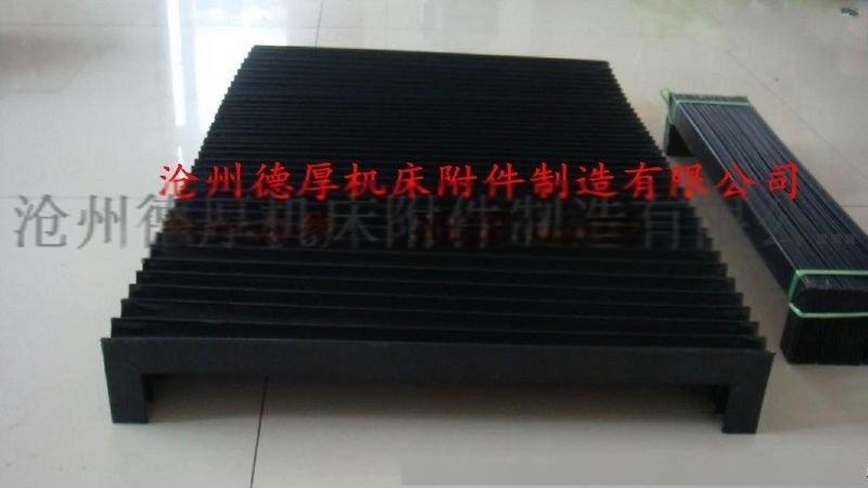 鐳射切割機專用阻燃風琴防護罩