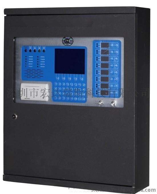 廠家直供大型壁掛式火災報警控制器