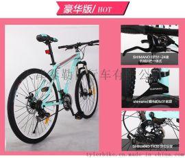 KOLUSSI21速铝合金山地自行车 双碟刹26寸变速自行车运动款男女款