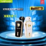 VEVA V84.0蘋果通用型可伸縮藍牙領夾式音樂耳機
