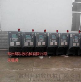 供应山东有机热载体炉、山东导热油载体锅炉、山东电加热载体炉
