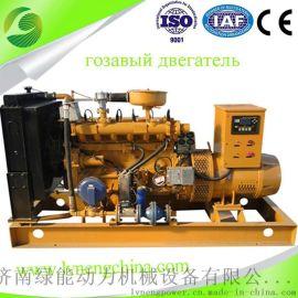 400kw沼氣發電機組  沼氣發電  十強品牌動力