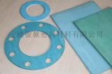 JB/T4704-2000耐油非石棉橡胶垫片
