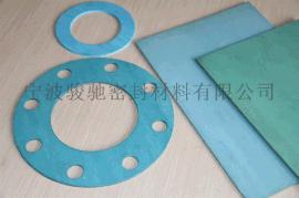 /T4704-2000耐油非石棉橡胶垫片