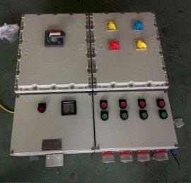 防爆动力(电气)控制箱