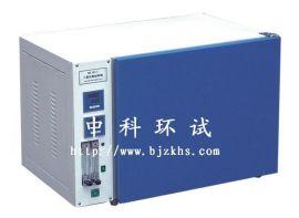 中科环试品牌二氧化碳培养箱(气套式)