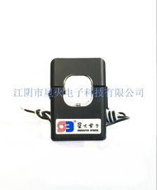 XH-SCT-T36 开口式电流互感器 输入100-600A 输出1A 5A 开口互感器