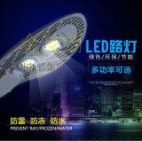 led網拍路燈 50W 100W 150W 集成網拍路燈 戶外道路燈