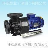 AMPX-663 无轴封磁力驱动泵浦 磁力泵特点