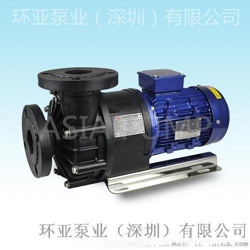 AMPX-663 無軸封磁力驅動泵浦 磁力泵特點