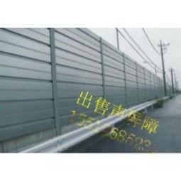 沧州市声屏障声屏障工程公司轨道交通声屏障