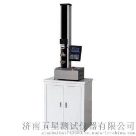 薄膜电子拉力试验机  数显电子拉力试验机
