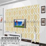 現代簡約歐式花紋客廳電視背景牆 瓷磚拼圖 陶瓷雕刻藝術壁畫