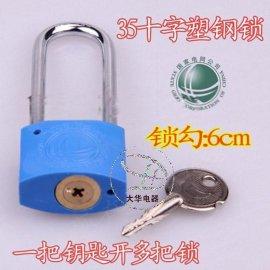 供应德利表箱锁、电表箱专用挂锁