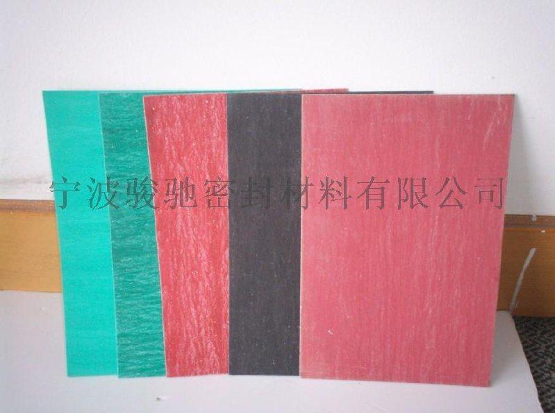 NY300耐油石棉橡胶板