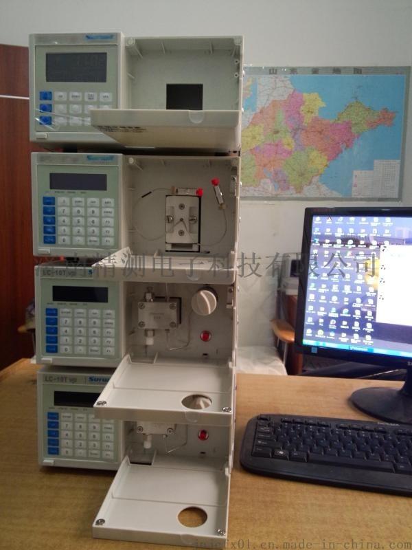 符合药典的药品分析液相色谱仪