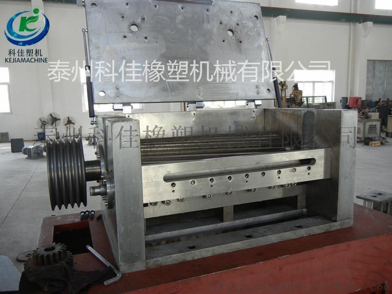 厂家直**量每小时3吨超大型高产量LQ3000龙门塑料切粒机 修改