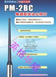 株鑽硬質合金立銑刀PM-6E英格面鑽頭鎢鋼刀片