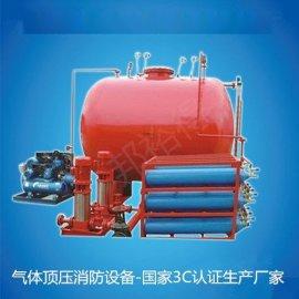 供应气体顶压消防给水设备