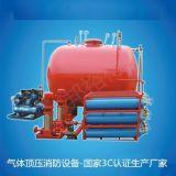 供應氣體頂壓消防給水設備