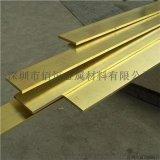 惠州h75导电黄铜排 国标c3602黄铜排 h68黄铜排厂家