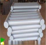 優質供應D133/4-2500- D89-A型光排管暖氣片 蒸汽型光排管暖氣片