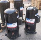VR125KSE-TFP-522原裝全新10匹谷輪空調冷庫熱泵壓縮機 環保冷媒