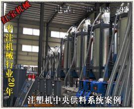 明光除湿干燥三机一体机供料系统供应商