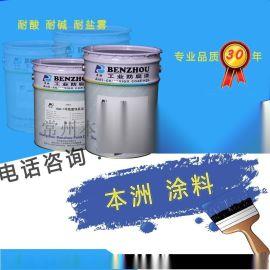 400°C有机硅耐高温漆  有机硅耐高温防腐面漆 有机硅耐高温防腐涂料