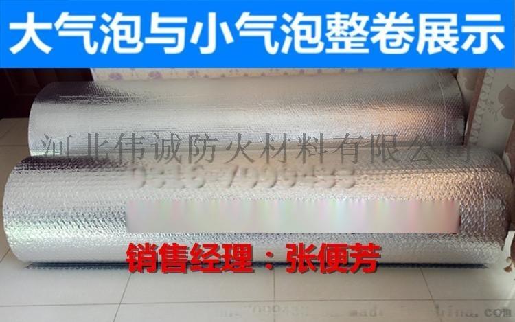 河南隔热气泡膜易于安装 隔热气泡膜批发