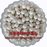 L淄博騰翔烘焙用重石  白色派盤石10mm耐高溫無雜質500g裝