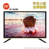 厂家直销26寸LCD高清超薄 液晶电视