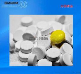 中西药片成型机/自动旋转式压片机【高产量】