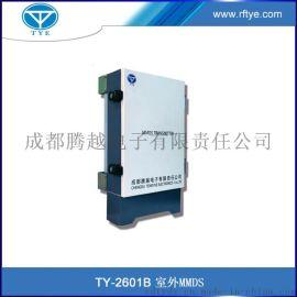 TY-26XXB 腾越MMDS室外数字电视发射机