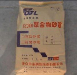 河南郑州高强聚合物砂浆奥泰利厂家直销