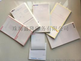厂家批发价直销国内/国外电子面单/三层不干胶热敏面单/电子面单打印纸
