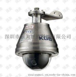 防爆高速球(QMGT-EX)