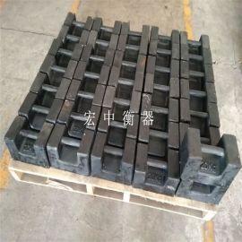 天津20千克工程测试砝码配重块