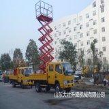 厂家定制车载式液压升降平台 起升高度可达10米 可移动式升降机