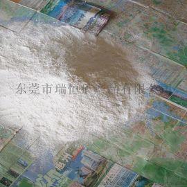 無機凝膠、增稠防沉膨潤土 有機膨潤土 東莞無機凝膠、韶關無機膨潤