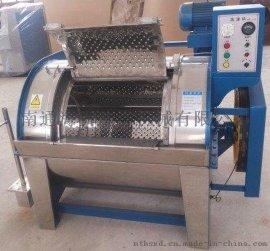 大型洗衣机-南通海狮洗涤机械有限公司-长寿之乡