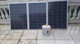 太阳能发电厂家直销家用太阳能光伏发电系统 小型太阳能发电系统